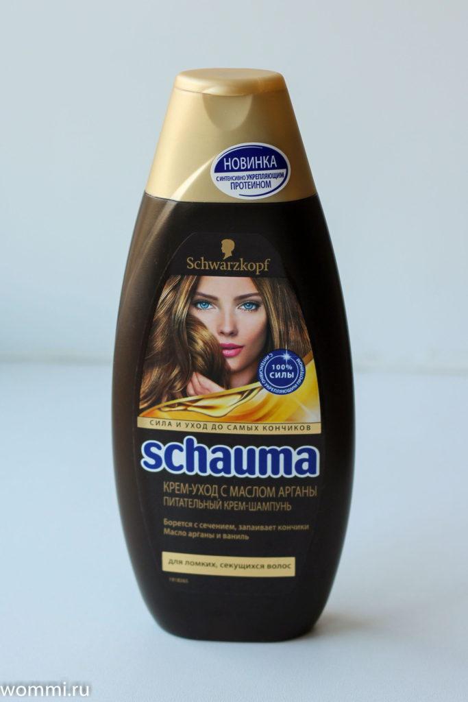 Шампунь Schauma крем-уход с маслом арганы